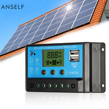10A 12.6V LCD Regulador Solar Charge Controller PWM Charging Solar Regulator for Solar Panel Lithium Battery Lamp