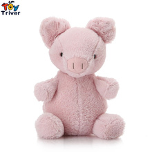 Kawaii Plush Pink Pig Toy Stuffed Animal Pigs Doll Baby Kids Children Girl Birthday Gift Home Shop Decoration Ornament Triver