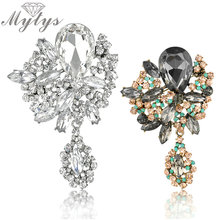 Mytys Limit Sale High Quality Crystal Brooch Pin Two Color Clothing Jewelry Gift for Women New Arrival Brooches X114 X115(China)