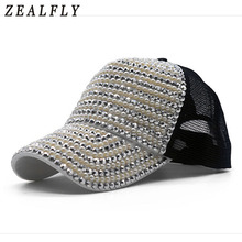 Luxury Bling Rhinestones Pearl Sequins Baseball Cap For Women Summer Breathable Mesh Hat Girls Snapback Trucker Gorras Casquette(China)