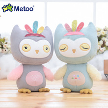 7.5 Inch Sweet Cute Owl Kawaii Plush Stuffed Animal Cartoon Kids Toys for Girls Children Baby Birthday Christmas Gift Metoo Doll(China)