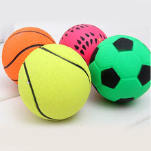 1Pcs Lovely Durable Basketball/Soccer etc Shape Solid Small Bouncy Ball Dog Training Chewing Playing Pet Toys