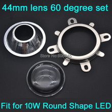 1Set 44mm Glass LED Lens 60 Degree + 50mm Round Hole Reflector Collimator + Fixed Bracket for 10W Round Shape High Power COB LED