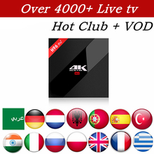 H96 Pro+(3G+32G) S912 Android 7.1 Arabic UK Spain French Germany Netherlands Portugal Italian Adult Europe IPTV Subscription Box(China)