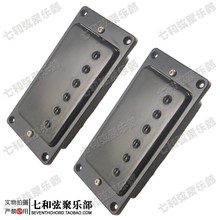 A Set of 2 Guitar Humbucker Double Coil Pickups For Guitar,Bridge & Neck Pickups (Black Cover With Black Frame)