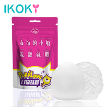 IKOKY Portable Silicone Masturbator Vagina Real with Lubricant Sex Toys for Men Adult Products Masturbatory Cup(China)
