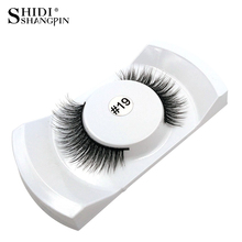 1 Pair False Eyelashes Natural Makeup 3d Mink Lashes Long Fake Eyelashes Eyelash Extension Faux Strip Eye Lashes Non Magnet #19(China)