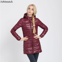 Arbitmatch Fashion Winter Down Jacket Women 90% Down Coat Female Ultra-light Long Parka Elegant Outwear Hooded Ladies Outerwear