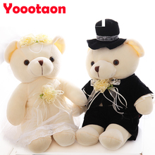 High-quality wedding bear couples plush toys teddy bear doll 15cm or 20cm Wedding gift Bear Bride & Groom 2pcs/pair(China)