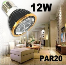 Cheap Price PAR20 LED Lamp E27/GU10/E14/MR16/B22 Spotlight PAR20 4X3W 12W Dimmable Led Lighting warm/cool/pure white