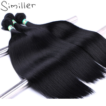"Similler 100g Per Bundles Natural Black Straight Hair Extensions Weft Synthetic Fiber Weave 16"" 18"" 20"" 22"" 24""(China)"