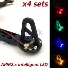 APM2.6 2.5 APM2.8 LED for Quadcopter F330 F450 F550 S500 frame body TBS DISCOVERY navigation light with Drive module hexcopter