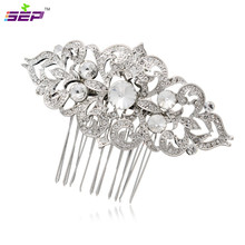 Silver Rhinestone Crystal Hair Comb Vintage Women Hairpins Bridal Wedding Hair Jewelry Accessories 1454R(China)