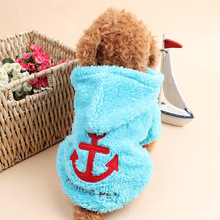 5 Size Fleece Anchors Pattern Fashion Casual Pet Clothing Dogs Coat Hoodies Rose/Red/Beige/Grey/Blue  for Spring/Autumn/Winter