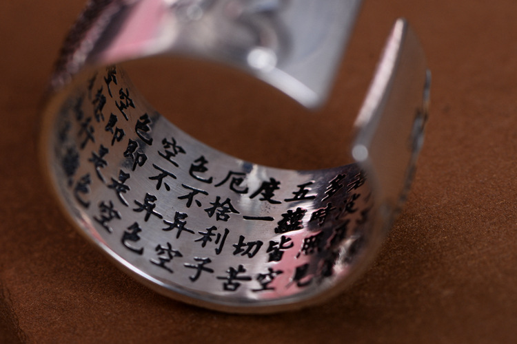 Detailed Heart Sutra Real 999 Pure Silver Biker Rings With Flying Dragon