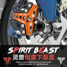 Buy Motorcycles accessories modified Motor protection scooter decorative brake pump cover front disc brake pump cover free for $23.90 in AliExpress store
