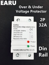 32A 220V Din Rail Self Recovery Restore Automatic Reconnect Over & Under Voltage Lightening Protection Protective Device Relay