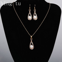 Bing Tu Simple Water Drop Shaped Imitation Pearl Jewelry Sets For Women Gold Color Crystal Wedding Party Jewellery bisuteria