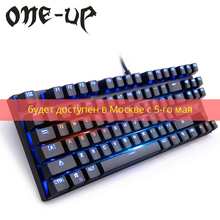 ONE-UP G300 87-Key Backlit Mechanical Keyboard, Clicky Gaming Keyboard with Blue Switch, Anti-ghosting Keys, Full N-Key Rollover