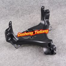 For 2008-2012 CBR1000RR Aluminum Upper Fairing Stay Bracket, for 2008 2009 2010 2011 2012, China Motorcycle Part Accessory(China)