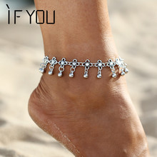 IF YOU Hot Vintage Bracelet Foot Jewelry Pulseras Retro Anklet For Women Girl Ankle Leg Chain Charm Bracelet Fashion Jewelry(China)