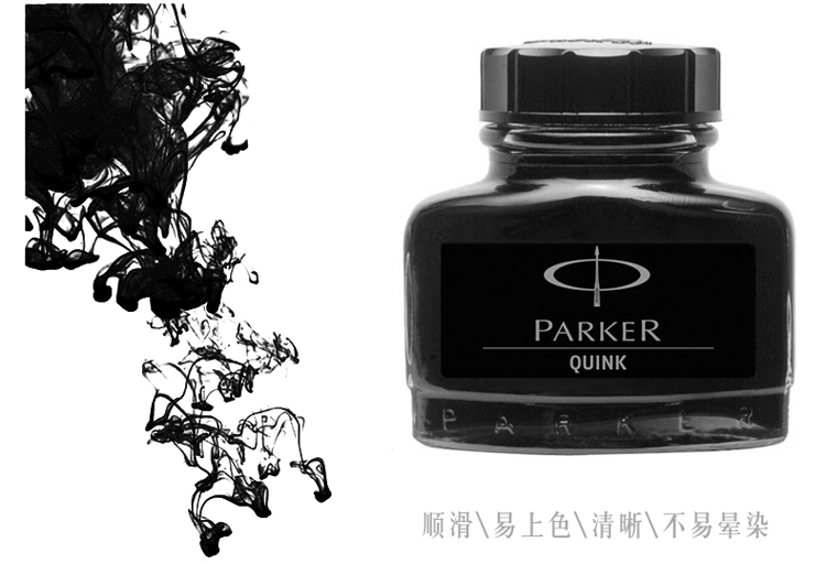 New hot Parker senior black non-carbon ink 57ML quick  dry ink high grade stationery  free shipping<br><br>Aliexpress