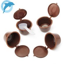 4pcs/pack use 200 times Refillable Dolce Gusto coffee Capsule nescafe dolce gusto reusable capsule dolce gusto capsules
