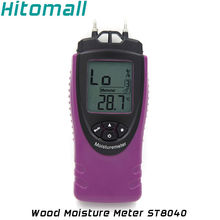 Digital Wood Moisture Meter Wood Humidity Bamboo Timber Building Materials Moisture Tester Temperature Moisture Tester ST8040