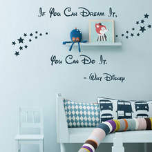 If you can Dream it you can Do It Motivational Wall Decal  Motivational Vinyl Wall Sticker collection Inspired Quotes 731Q