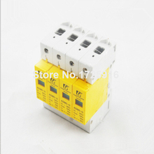 50 pieces / lot High Quality Lightning Surge Protectors 4P 10KA 110V 220V 385V Low-voltage AC SPD Surge Protection Device