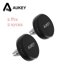 AUKEY 2PCs/lot 360 Degree Universal Car Holder Magnetic Air Vent Mount Dock Mobile Phone Holder for Samsung s8 iPhone Xiaomi