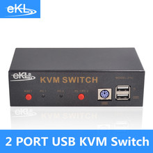 EKL-21U 2 port PS/2 USB VGA KVM Switch With Original cables Mini Switcher for Keyboard Video Mouse