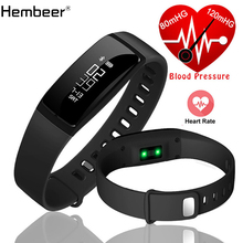 Hembeer V07 Blood Pressure Smart Wristband Pedometer Bracelet Heart Rate Monitor Smartband USB Charging Fitness Watch pk fitbits(China)
