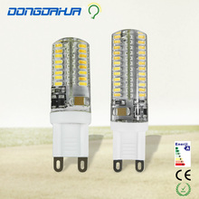 G9 bright LED 220V pin lamp 3W 5W crystal light source of high-power energy-saving lamp G9 straight pins Crystal lamp bulb(China)