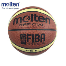 Official Size6 Molten GG6 PU Indoor Outdoor Leather Basketball Ball Training Equipment With Gift Of Net bag+Pin