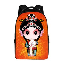 17 inch Chinese style pattern school backpack youth boys and girls laptop bag can store 15 inch computer
