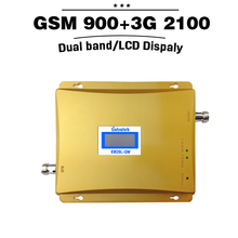 LCD Display 2G 3G Repeater GSM WCDMA Mobile Phone Signal Booster Dual Band Repeater 900 2100 Amplifier Signal Enhancer