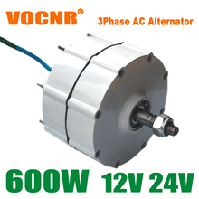 Free Shipping, AC12V/24V 600W Power Generator Permanent Magnet Generator AC Alternator used for DIY Wind Turbine
