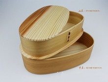 2 sets Natural Wooden Japanese-style natural wood lunch box 2 layers Dinnerware boxes Tableware Bowl for Sushi Meal