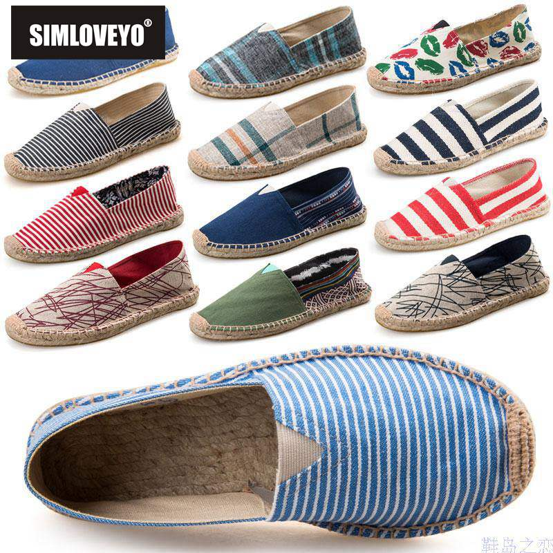 SIMLOVEYO 2018 New Arrival Black Retro Vintage Ladies Womens Casual Espadrilles Shoes for Female Unisex Larger Size T189b(China)