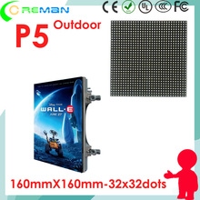 p5mm xxx small led display outdoor module led rgb , SMD led module for rental led die casting cabinet 640mmx640mm 128*128 dot(China)