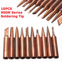 JimBon 10pcs 900M-T Soldering Tip Pure Copper Electric Iron Head Series Solder Tool(China)