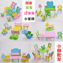 3D kids toys puzzle Bedroom Living room EVA Furniture model building Educational puzzles toys gift for children play toys