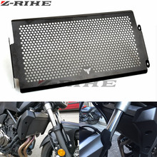 Motorcycle Radiator Guard Protector Grille Grill Cover Stainless Steel Radiator Grill Cover For YAMAHA MT07 FZ07 FJ07 2014-2016(China)