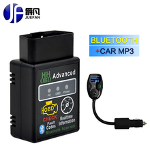 new elm 327 easydiag ELM327 Bluetooth OBDII/obd2 +car mp3 CAN BUS Check Engine Car diagnostics tool obd 2 scanner free delivery(China)