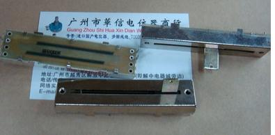 1PCS 7.3 cm mixer with a single straight slide potentiometerSwitch  B200K<br>