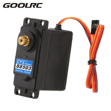 Original CYS S8503 30kg Digital Metal Gear Servo for 1/5 Redcat HPI Baja 5B SS RC Car(China)