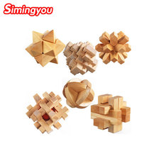 Simingyou Kongming Luban Lock Chinese Traditional Toy Unique 3D Wooden Puzzles 6pcs/set B40-BT11 Drop Shipping