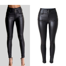 Women Fashion Pants Black Coated PU Leather High-Waist Pants Button Decorated Slim Full-Length Skinny Butt Lift Sexy Black Pants