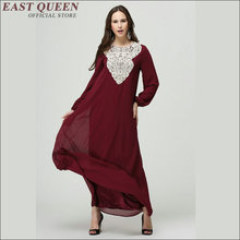 Turkish women clothing Women Dresses 2016 traditional arab dress islamic clothing for women AA1427X